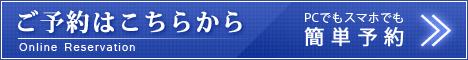 468x60_blue